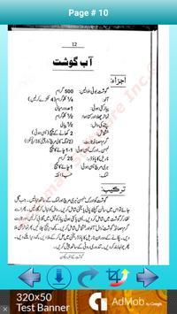 Beef & Mutton Eid Recipes apk screenshot