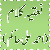 Urdu Naatain Kalam-e-Hakam icon