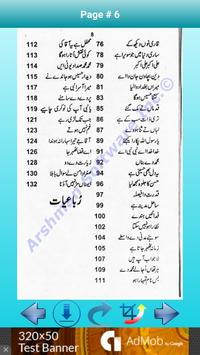 Urdu Naatain Kalam-e-Hakam screenshot 2
