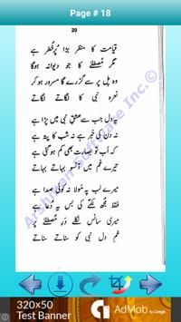 Urdu Naatain Kalam-e-Hakam screenshot 5