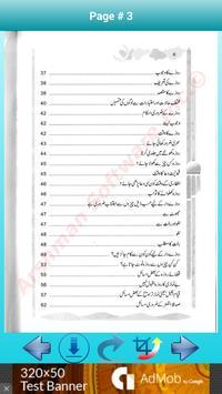 Ramzan-ul-Mubarak screenshot 3
