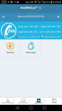 AsiaWeiLuy2 apk screenshot