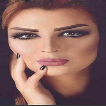 اصيل هميم موجوع قلبي نسخه اصليه poster