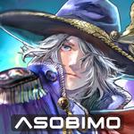 [SF]Stellacept Online[MMORPG] APK