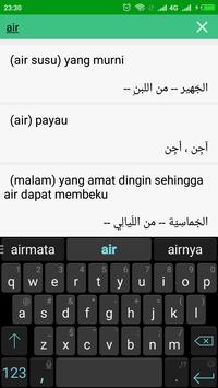 HijrahApp screenshot 4