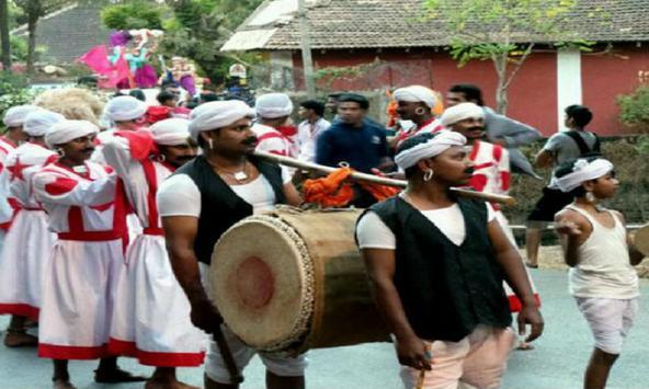 Popular Konkani Songs apk screenshot
