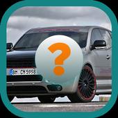 Угадай марку авто icon