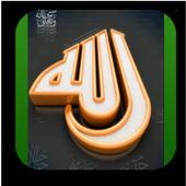 Asmaul Husna 99 Name Allah icon
