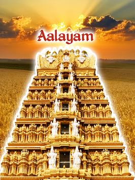 Aalayam App apk screenshot