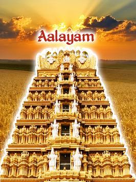Aalayam screenshot 2