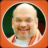 Amit Shah icon