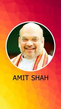 Amit Shah screenshot 1
