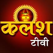 Kalash TV icon