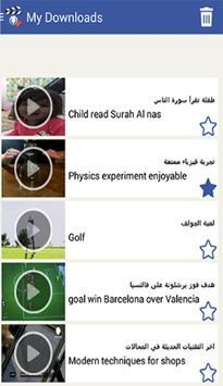new video Downloader 2017 apk screenshot