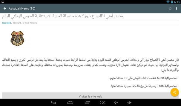 Assabah News screenshot 11