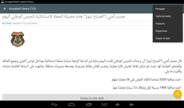 Assabah News screenshot 12