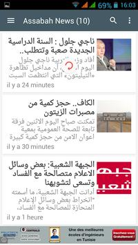 Assabah News screenshot 1