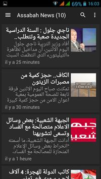 Assabah News screenshot 2