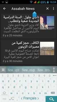 Assabah News screenshot 3