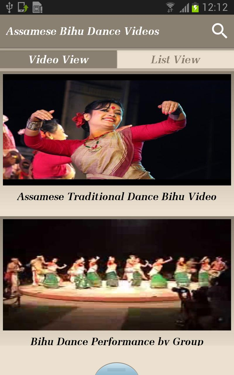 Assamese Bihu Dance Videos for Android - APK Download
