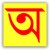 Assamese Online icon