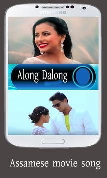 Assamese video song 2017 poster
