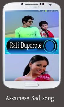 Assamese video song 2017 screenshot 3