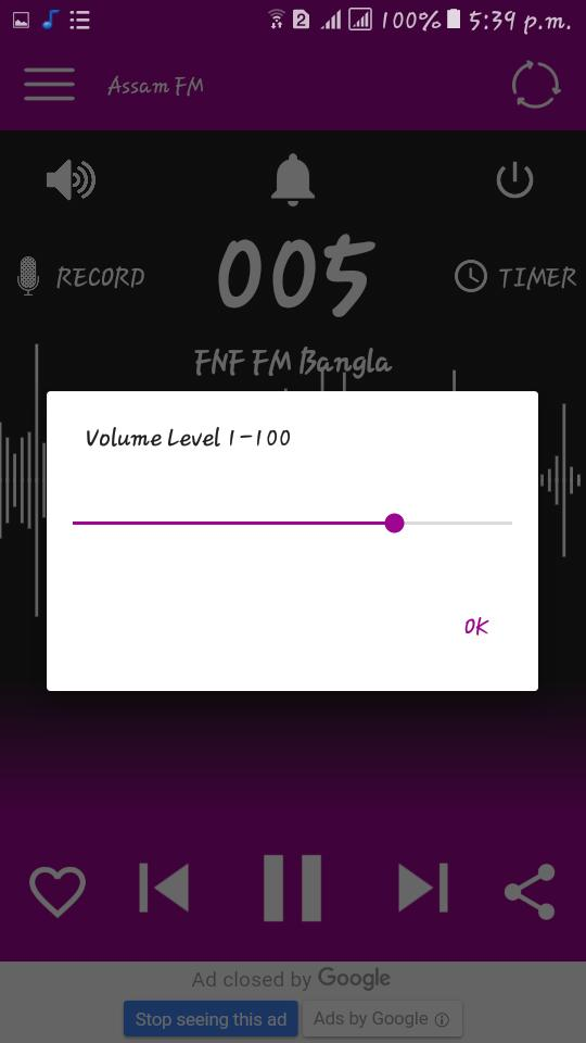 Assamese Radio online FM Live for Android - APK Download