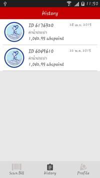 abc Payment apk screenshot