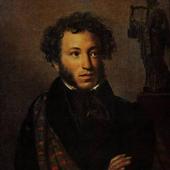 Стихи Пушкина icon