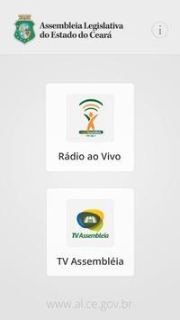 Assembléia Legislativa Ceará screenshot 1