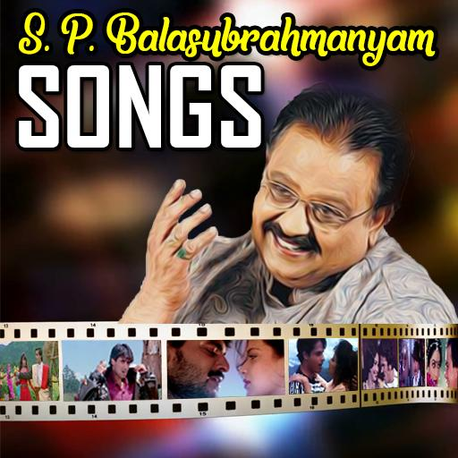 SPB Songs in Tamil - SP Balasubrahmanyam Songs for Android