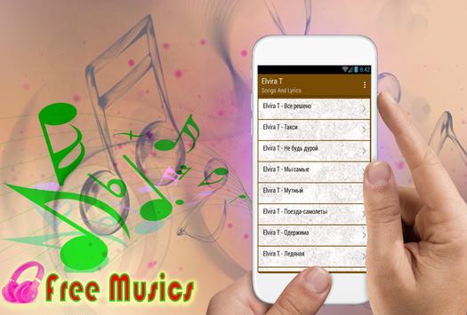 Elvira T музыка Мы самые Лучший screenshot 2