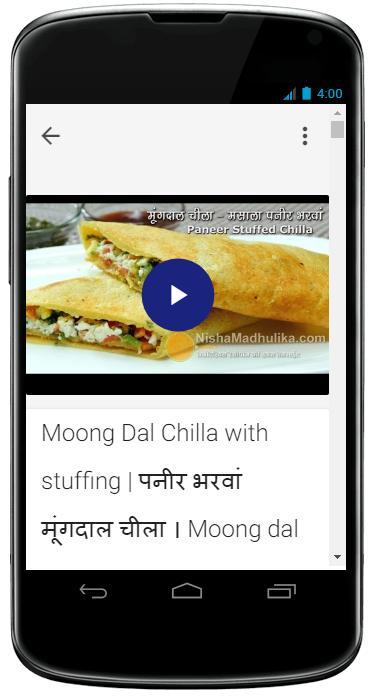 Nisha Madhulika for Android - APK Download
