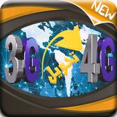 تحويل النت من 3G إلى 4G icon