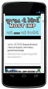 GPSC Exam Preparation screenshot 8