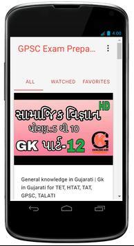 GPSC Exam Preparation poster