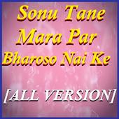 Sonu Song icon