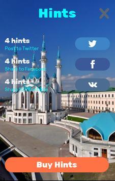 Найди слова: Татарский apk screenshot