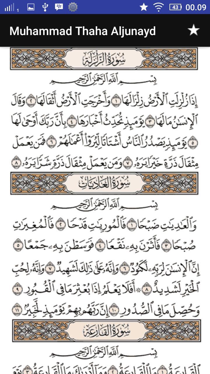 Murottal Muhammad Thaha Al Junayd - Juz Amma MP3 for Android - APK