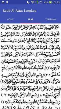 Ratib Al-Attas Lengkap screenshot 18