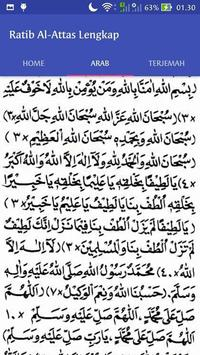 Ratib Al-Attas Lengkap screenshot 11