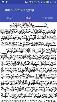 Ratib Al-Attas Lengkap screenshot 13