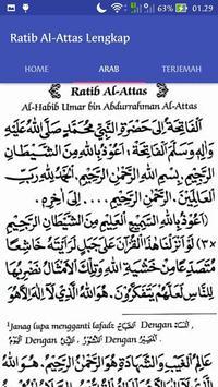 Ratib Al-Attas Lengkap screenshot 1