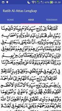Ratib Al-Attas Lengkap screenshot 20
