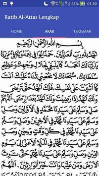 Ratib Al-Attas Lengkap screenshot 21