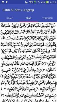 Ratib Al-Attas Lengkap screenshot 2