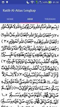 Ratib Al-Attas Lengkap screenshot 3