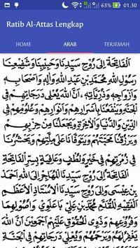Ratib Al-Attas Lengkap screenshot 4
