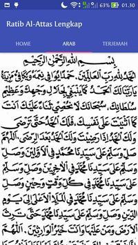 Ratib Al-Attas Lengkap screenshot 5